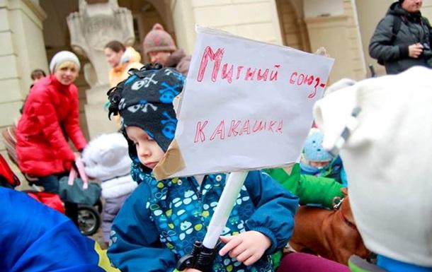 Новости Львова - дети - марш - евроинтеграция - Во Львове прошел детский марш в поддержку евроинтеграции Украины