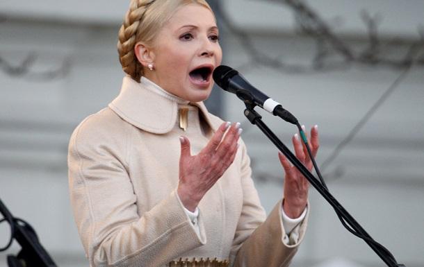 Тимошенко ожидает отказа Януковича от подписания СА и быстрого регресса украинской демократии