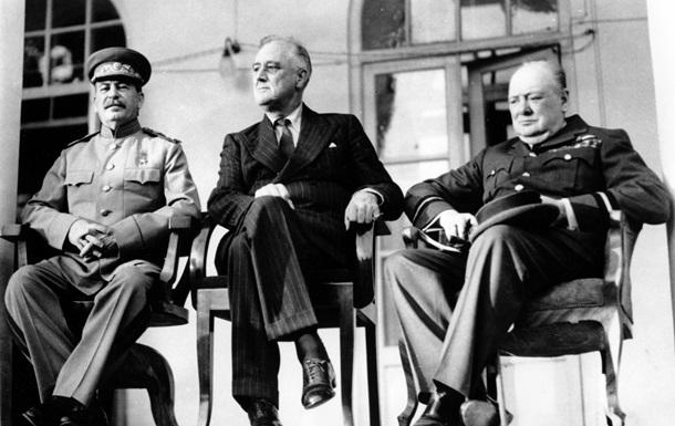 Тегеранская конференция: 70 лет со дня исторической встречи  большой тройки