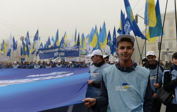 Тысячи сторонников Партии регионов собираются на Европейской площади в Киеве