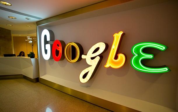 Еще одна страна ЕС обвинила Google в нарушении местного законодательства
