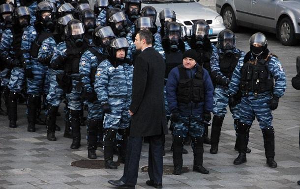 Власть готовит силовой сценарий разгона митинга - Турчинов