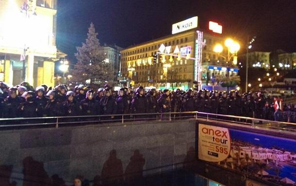 Милиция не дала митингующим перекрыть Крещатик