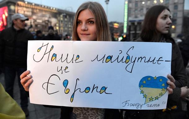 SZ: Москва могла бы выиграть от евроинтеграции постсоветских стран