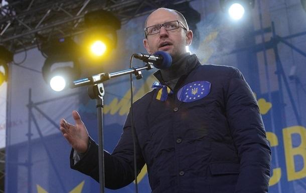 Оппозиция не имеет отношения к штурму на Банковой - Яценюк