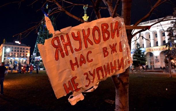 НГ: Украина вышла из-под контроля