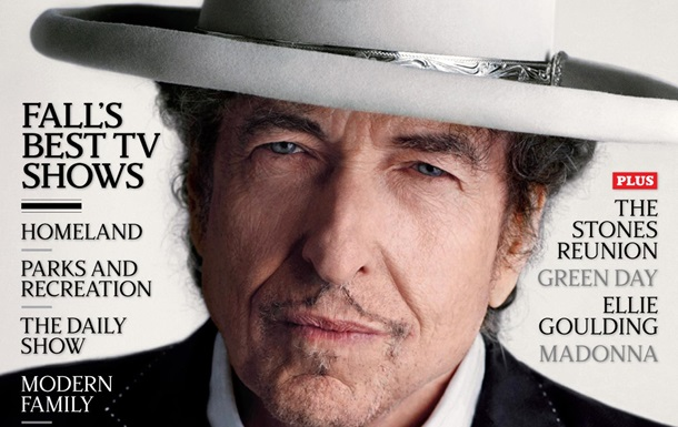 Хорваты подали в суд на Боба Дилана по обвинению в расизме