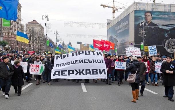 Янукович ответил протестующим уголовными делами - Reuters