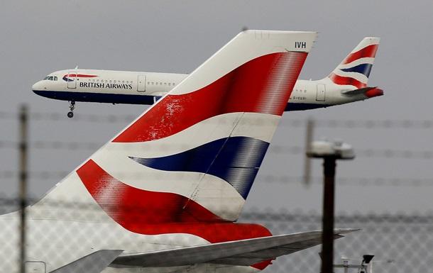 В Британии для полных авиапассажиров разработали специальные кресла