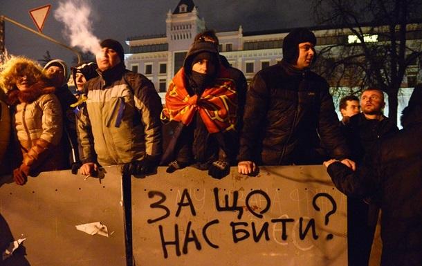 Оппозиция требует от ГПУ обнародовать списки задержанных и пропавших без вести активистов Евромайдана