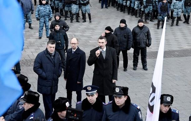 Евромайдан рассчитывает на международную поддержку