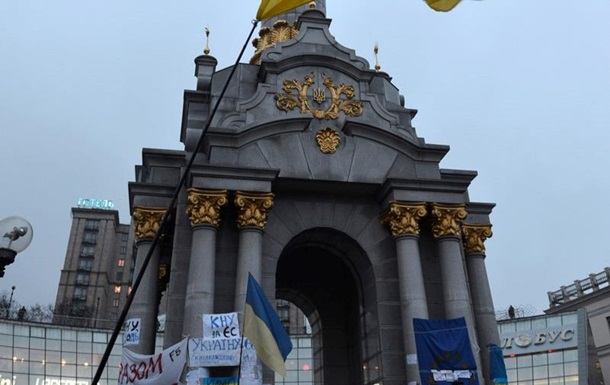 Следствие установило причину смерти мужчины на Майдане