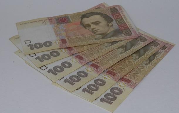 В ноябре в Украине замедлилась инфляция - Госстат
