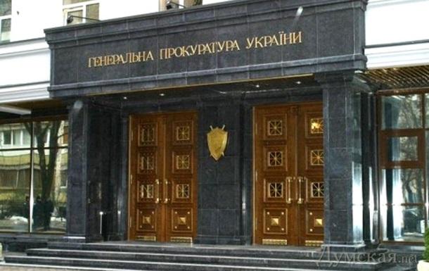 Активистов Евромайдана призывают завалить прокуратуру жалобами на Беркут