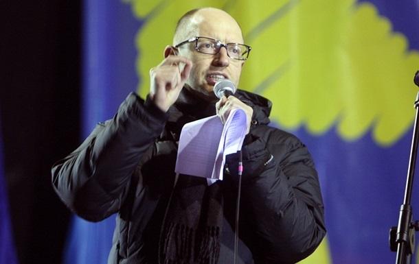 Яценюк: Оппозиция не намерена создавать коалиционное правительство с нынешней властью