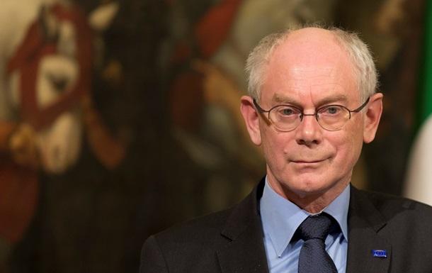 Херман Ван Ромпей удостоен премии имени Карла Великого за личные заслуги в деле евроинтеграции