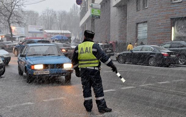 В Украине ожидается резкое ухудшение погодных условий