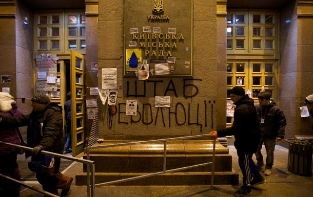 НГ: Евроинтеграция превращается в новую религию украинцев