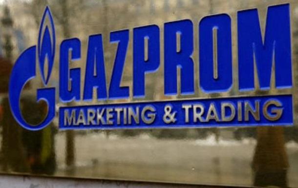 ЕС ждет антимонопольных предложений от Газпрома