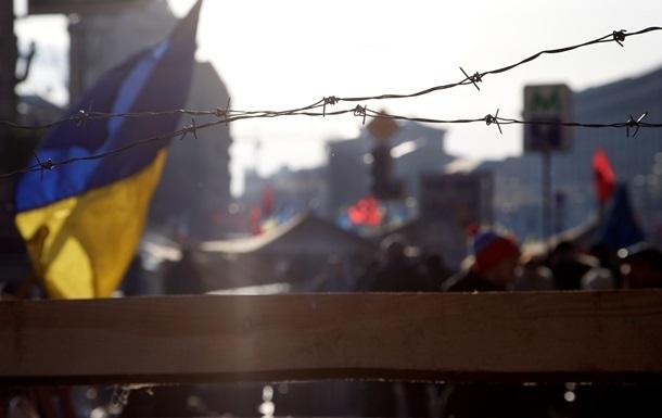 Госдума России сделала заявление по киевскому Евромайдану