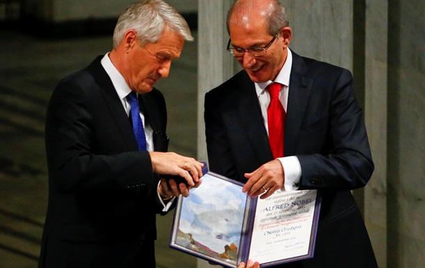 В Осло вручили Нобелевскую премию мира