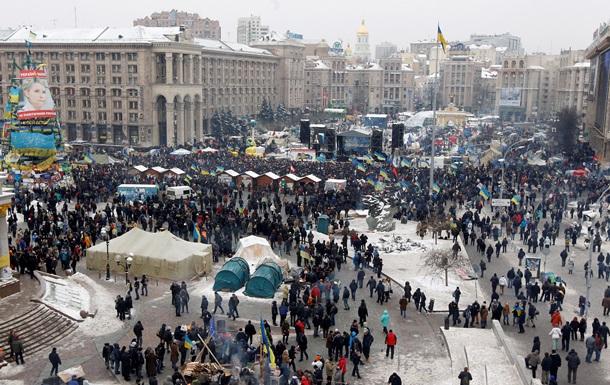 Евромайдан - фото - Киев - Майдан