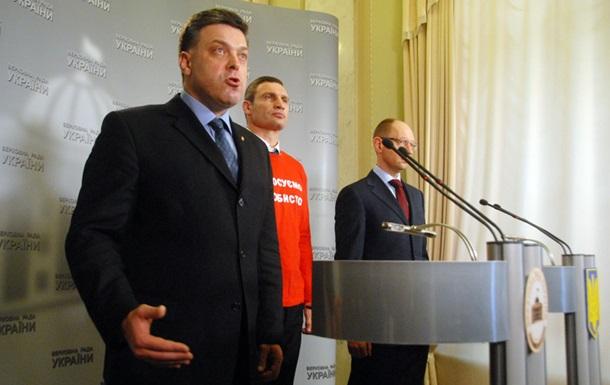 Лидеры оппозиции назвали свои условия для проведения диалога с Януковичем