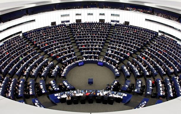 Европарламент принял резолюцию по Украине, призвав отменить визовый режим