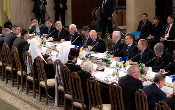 Круглый стол: Янукович и оппозиция онлайн