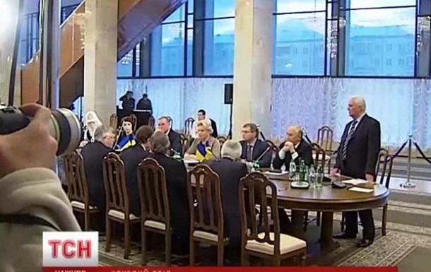 В Киеве стартовал круглый стол Объединим Украину