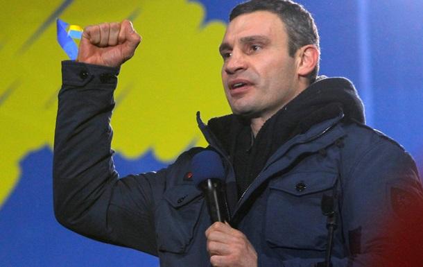 Кличко предупредил Януковича о недопустимости силового варианта