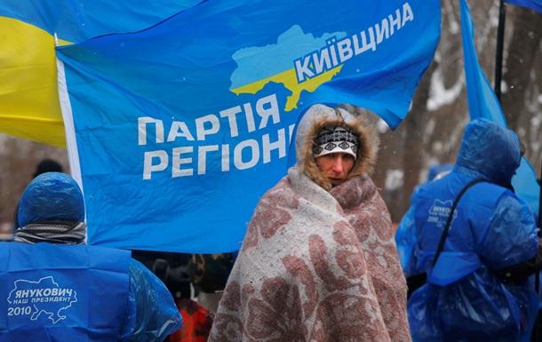 Партия регионов подала заявку на проведение бессрочного митинга на 200 тысяч человек в центре Киева