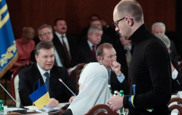 Янукович предложил Раде проголосовать за амнистию задержанных во время Евромайдана