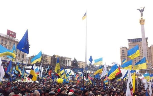 Активисты Евромайдана намерены пикетировать Минобороны - нардеп