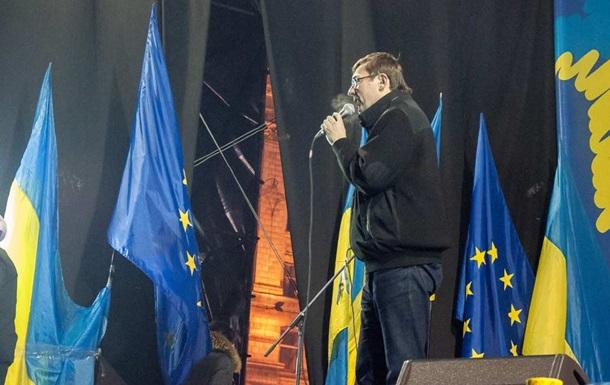 Скоро в Раде может появиться новое парламентское большинство - Луценко
