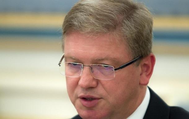 Фюле: ЕС приостанавливает работу над подписанием Соглашения об ассоциации с Украиной