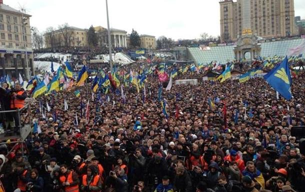 Участники Евромайдана потребовали от Януковича не подписывать соглашение о вступлении Украины в ТС