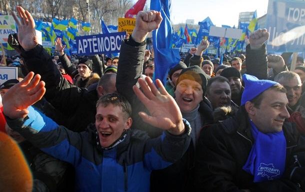 Резолюция митинга Партии регионов: за Европу, но против Майдана