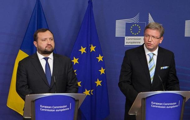 ЕС ждет от Украины подписания соглашения об ассоциации - представитель Еврокомиссии