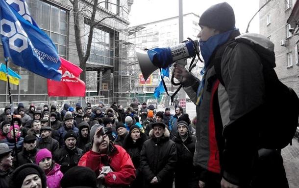 Активисты Евромайдана пикетировали офис Клюева