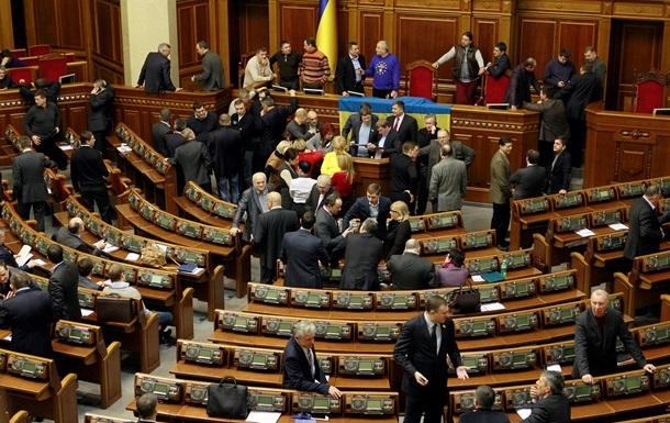 Верховная Рада - госбюджет - Ъ: В четверг Рада рассмотрит проект госбюджета-2014