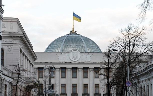 Рада заблокирована депутатами оппозиционных фракций
