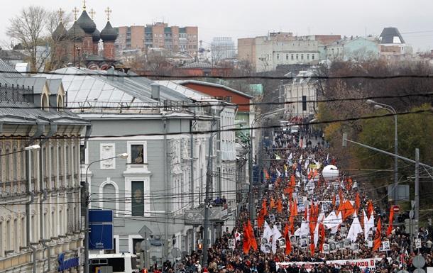 Международная комиссия: вина за события на Болотной лежит на власти