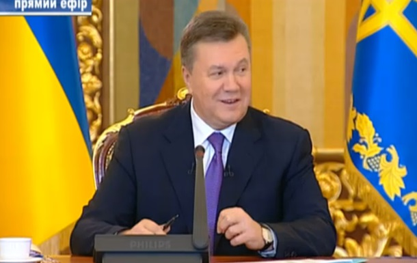 Как проходила пресс-конференция Виктора Януковича