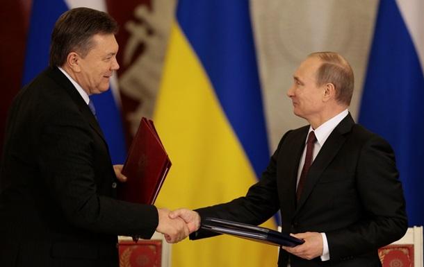 Новые Известия: Договор под елку