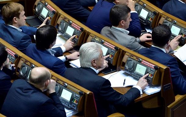 Рада приняла закон об амнистии участников протестов