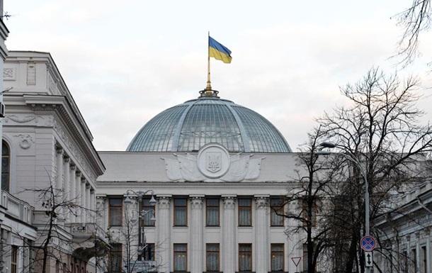 Рада намерена принять госбюджет на следующий год 16 января
