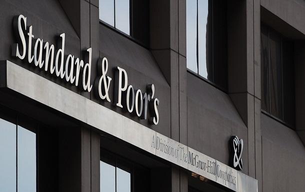 S&P лишило Евросоюз высшего кредитного рейтинга