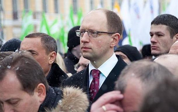 Ряд лидеров оппозиции проходят по делу о попытке захвата власти в Украине