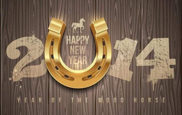 Встречайте Новый Год с виски, который приносит удачу